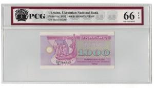 Ukraine 5000 Karbovantsiv 1995 UNC P-93b